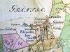 1833 års karta, Lantmäteriet i Kalmar