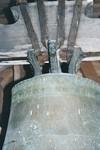 Detalj av senmedeltida storklocka från Valdshults gamla kyrka. Neg.nr. B963_051:13. JPG.