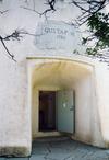 Ölands södra udde, dörren